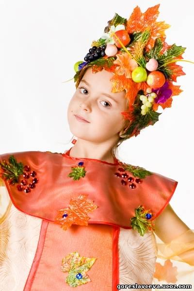 Карнавальный костюм осени своими руками фото